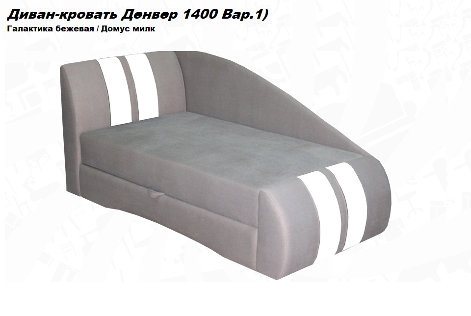 https://vizit-mebel.ru/product/divan-krovat-denver-1400-/
